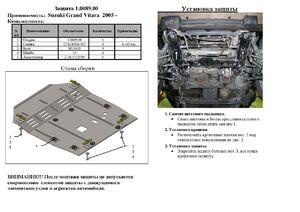 Защита двигателя Suzuki Grand Vitara 2 - фото №2