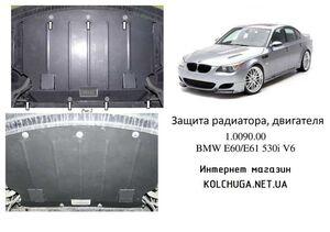 Защита двигателя BMW 5 E60 E61 - фото №1