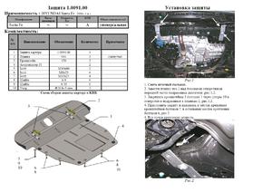 Защита двигателя Hyundai Santa Fe 2 - фото №2