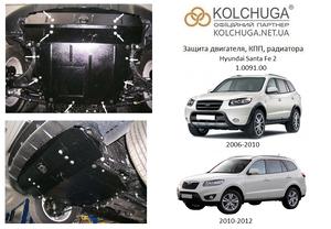 Защита двигателя Hyundai Santa Fe 2 - фото №1
