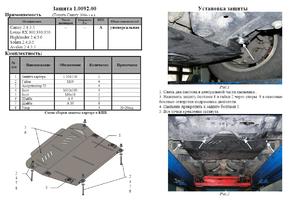 Защита двигателя Toyota Highlander 1 - фото №2