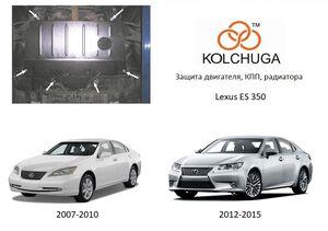 Защита двигателя Lexus ES 350 - фото №1