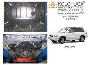 Защита двигателя Toyota Highlander 1 - фото №1