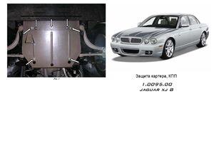 Защита двигателя Jaguar XJ6 - фото №1