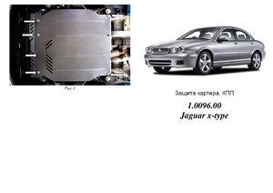 Защита двигателя Jaguar X-Type AWD V6 - фото №1