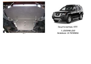 Защита двигателя Nissan X-Terra - фото №1