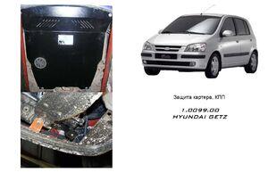 Захист двигуна Hyundai Getz - фото №1
