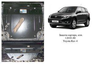 Захист двигуна Toyota RAV4 3 - фото №1
