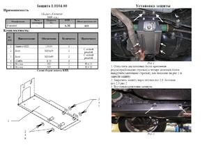 Защита двигателя Subaru Forester 2 SG - фото №8