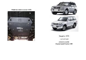 Защита двигателя Lexus LX 470 - фото №3