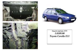 Захист двигуна Toyota Corolla E11 - фото №1