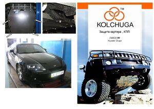 Защита двигателя Hyundai Coupe GK (Tiburon) - фото №1