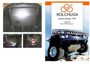 Захист двигуна Лада Калина (ВАЗ 1118) - фото №1