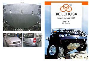 Защита двигателя Kia Carnival (2-е поколение) - фото №1