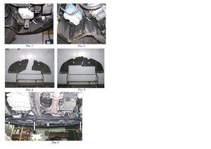 Защита двигателя Mitsubishi Galant 9 - фото №3