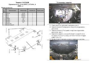 Захист двигуна Acura RDX - фото №5