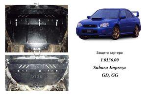 Защита двигателя Subaru Impreza - фото №1
