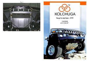 Защита двигателя ВАЗ 2107 - фото №1