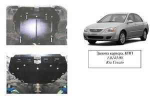 Защита двигателя Kia Cerato 1 - фото №1