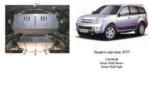 Защита двигателя Great Wall Pegasus - фото №1