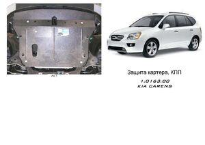 Защита двигателя Kia Carens 3 - фото №1