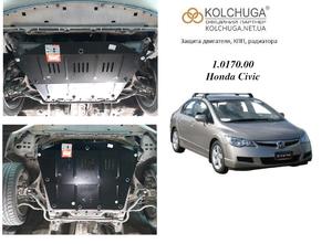 Защита двигателя Honda Civic 8 4D седан - фото №1