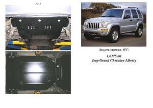 Защита двигателя Jeep Liberty - фото №1