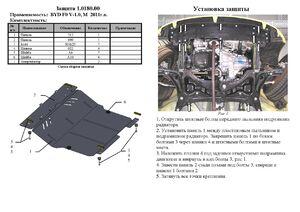 Защита двигателя Toyota Aygo 1 - фото №2
