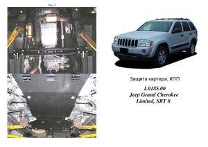Защита двигателя Jeep Commander - фото №1
