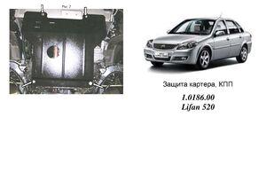 Защита двигателя Lifan 520 - фото №1