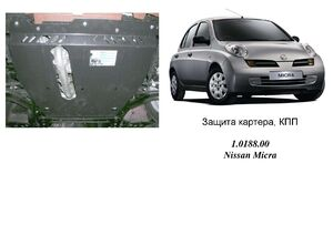 Защита двигателя Nissan Micra K12 / K13 - фото №3