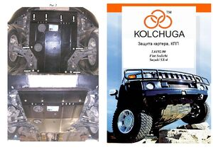 Защита двигателя Suzuki SX-4 Classic - фото №1