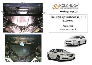 Защита двигателя Honda Accord 8 - фото №1