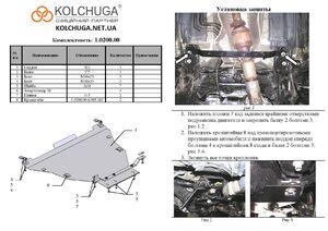 Защита двигателя Honda Accord 8 - фото №5