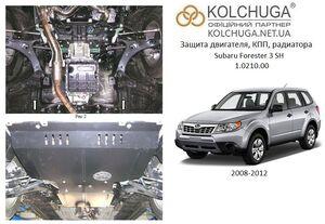 Захист двигуна Subaru Forester 3 SH - фото №1