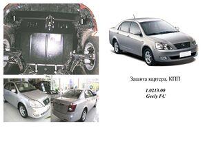Защита двигателя Toyota Corolla E14 / E15 - фото №3