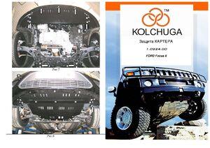 Защита двигателя Ford Focus C-Max - фото №1