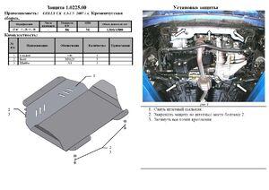 Защита двигателя Geely CK - фото №4