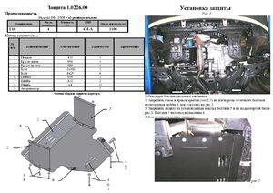 Защита двигателя Hyundai i-10 (1-ое поколение) - фото №2