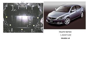 Защита двигателя Mazda 6 (2-ое поколение) - фото №1