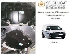 Защита двигателя Volkswagen Caddy 3 - фото №1