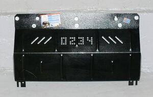Защита двигателя Citroen Jumpy 3 - фото №3