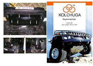 Захист двигуна Jeep Wrangler Rubicon CRD - фото №1
