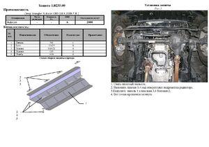 Захист двигуна Jeep Wrangler Rubicon CRD - фото №2