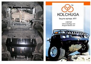 Защита двигателя Peugeot Partner Tepee - фото №1