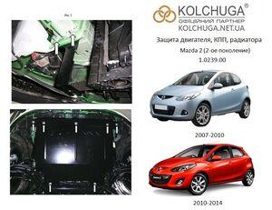 Защита двигателя Mazda 2 (2-ое поколение) - фото №1
