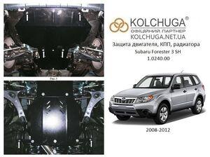 Защита двигателя Subaru Forester 3 SH - фото №5
