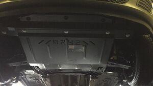 Защита двигателя Ford Fiesta 6 JH - фото №6