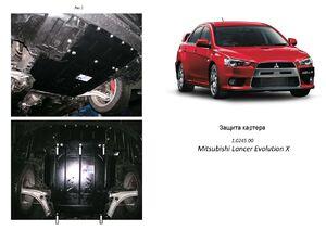 Защита двигателя Mitsubishi Lancer Evolution X - фото №1