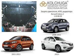 Защита двигателя Renault Koleos 1 - фото №1